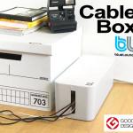 BlueLounge Cable Box (ケーブルボックス)