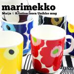 マリメッコ/marimekko マグカップ