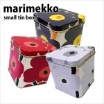 マリメッコ【marimekko】ティンボックス (ブリキ製 小物入れ)