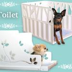 愛犬のためのインテリアトイレ 【iDog】 Rest Room SUNLIGHT