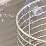 コンパクトデザインな三角じゃない三角コーナー KEYUCA(ケユカ)