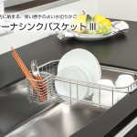 KEYUCA(ケユカ) クチーナシンクバスケット Ⅲ