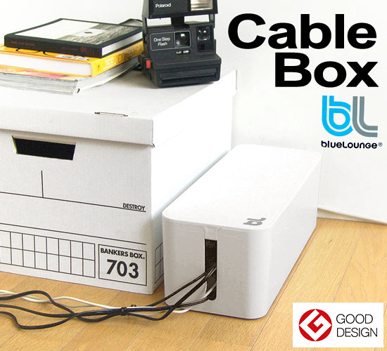 cable-box