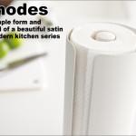シンプルデザインが大人気 modes(モデス)シリーズ キッチンペーパーホルダー