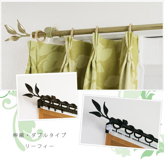 leafy-sw
