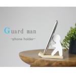 スマートフォンスタンド 『guard man -phone holder-』