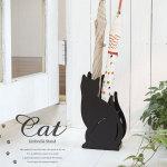 雨の日の来客が待ち遠しい、可愛い猫の傘立て。